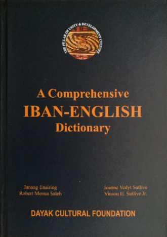 A Comprehensive IBAN-ENGLISH Dictionary