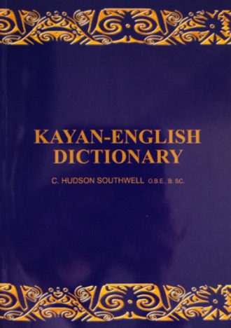 Kayan - English Dictionary